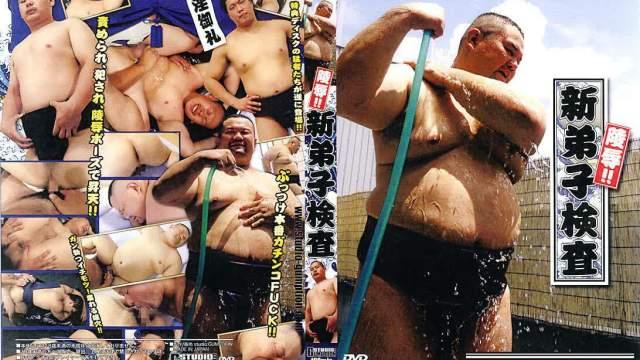 【STG5】 陵辱!!新弟子検査