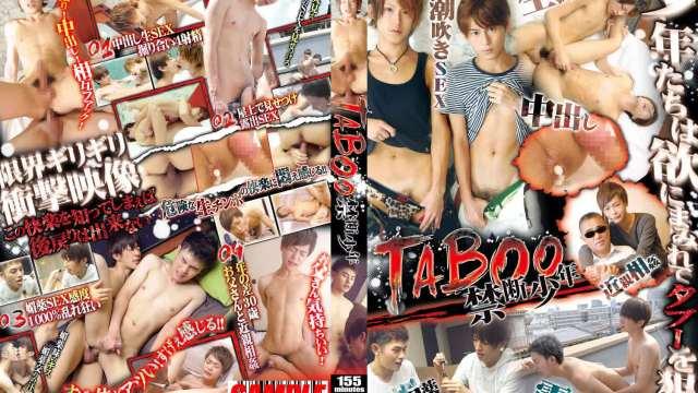 【ACD237】TABOO 禁断少年