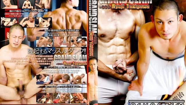 【GRS3】GRAND SLAM #003 Ryuji Takigawa