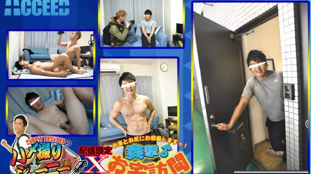 【HD】【ACST037】 REITOのハメ撮りジャーニー~鳥取のドМ青年ロウソク責めに悶絶!!~