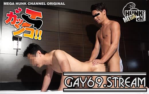 【HD】【GC-0016】ノンケvsゲイ!!『ガッチンコ!!』慶太(けいた)vsリョウ!!対戦相手はガッチリ筋肉質のテクニシャン!!上に乗られてヤバイっす!!!
