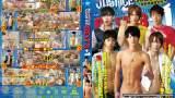 【HD】【JST103】JUSTICE (2nd) BEST 3+1