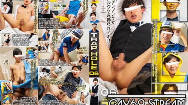 【HD】【COAT1428】  TRAP HOLE 06