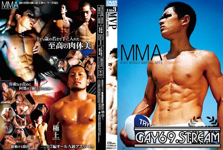 【COAT188】 MVP #003 MMA MUSCLE MARTIAL ARTS