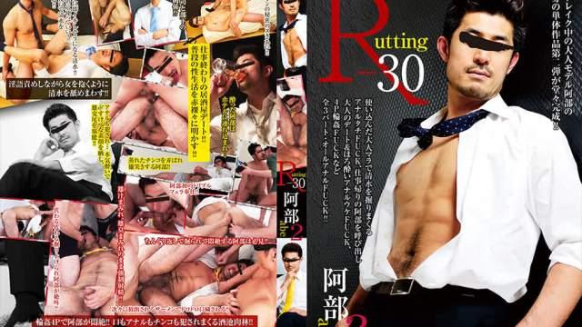 【HD】【WEWE720】 R-30 阿部 2