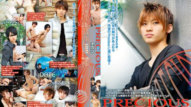 【PRC18】 Precious KEN