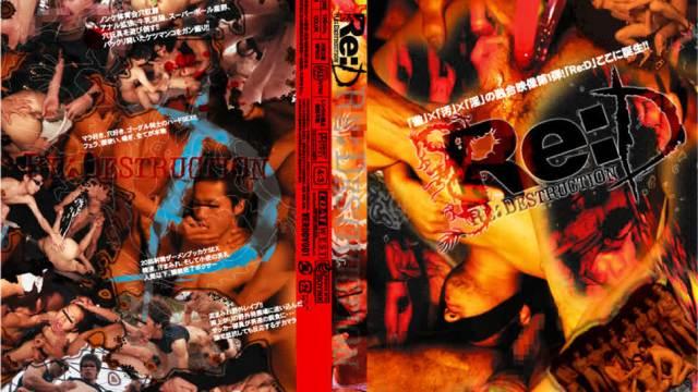 【WERD001】 Re:D 1