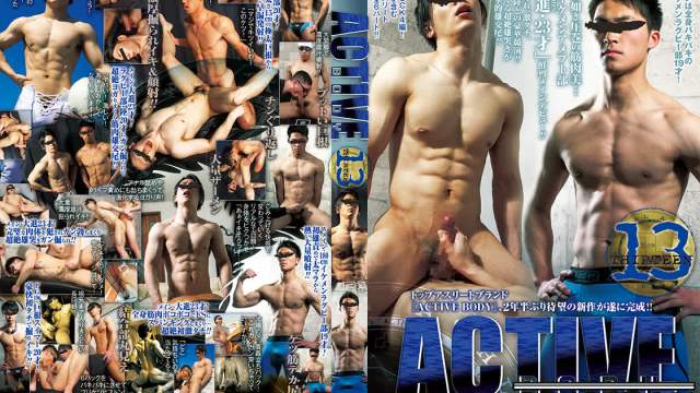 【COCO227】 ACTIVE BODY 13