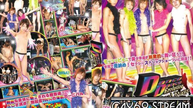【ACEE040】 Dance Dance Erolution Final Stage