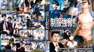 【HD】【COAT422】 WILD BIZ 14 -制服強奪!! 性掃情事-