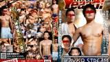 【GAMS425】 HYPER Yeaah! ベストセレクション 2013