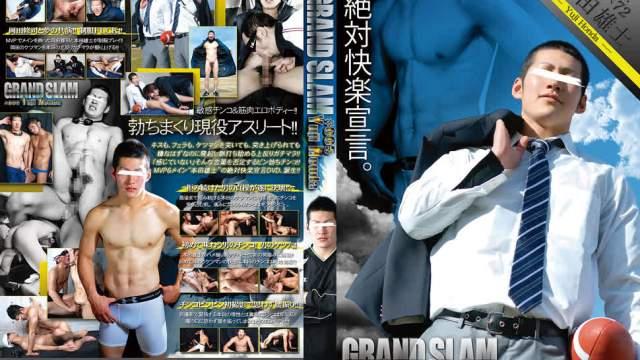 【HD】【WEWE205】 GRAND SLAM #005 本田雄士