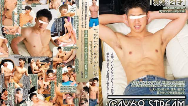 【COAT1162】 Precious MASAHIRO