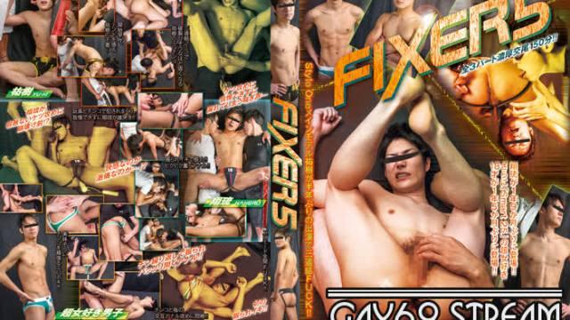 【COAT934】 FIXER 5