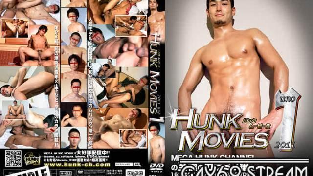 【GAMS313_A】 HUNK MOVIES 2011 uno