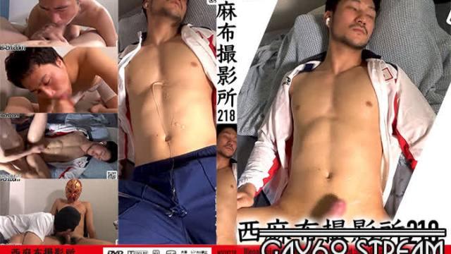 【NSDV224】 西麻布撮影所 vol.218
