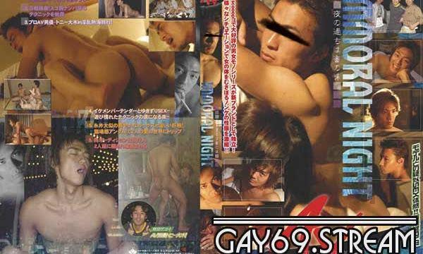 【CAV001】 AV 1 『IMMORAL NIGHT〜夜の過ちは蜜の味〜』