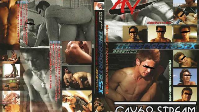 【CAV002】 AV 2 THE SPORTS SEX