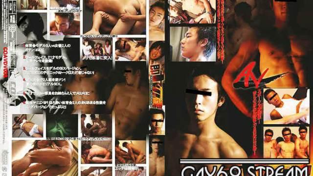 【CAV008】 AV 8 『即ヤリ!魂』