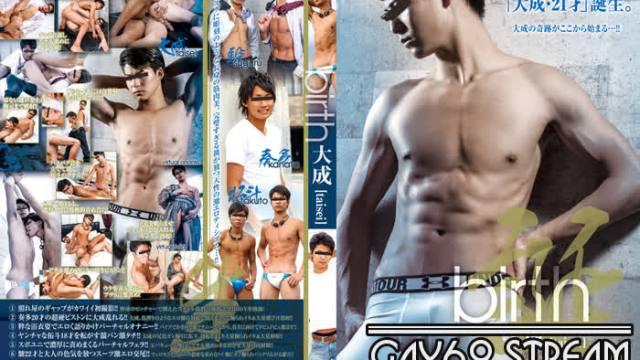 【COAT886】 birth 大成