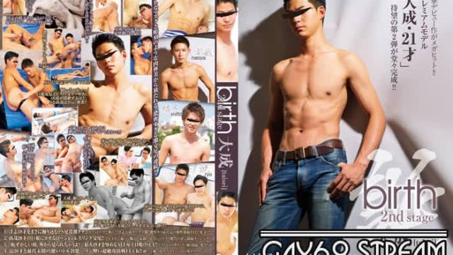 【COAT933】 birth 大成 2nd stage