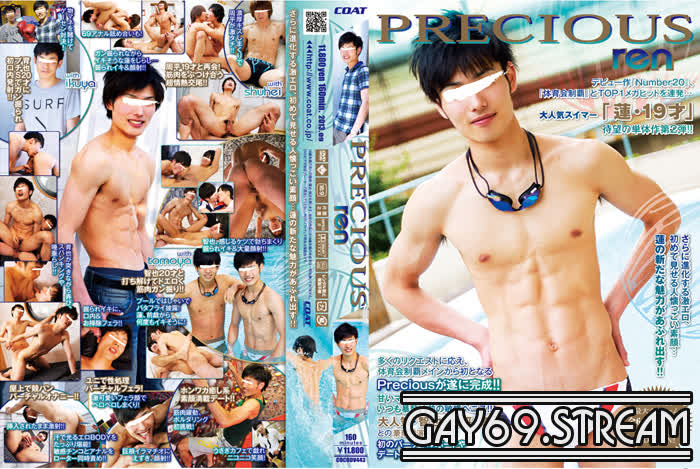 【HD】【COAT725_B】 PRECIOUS ren