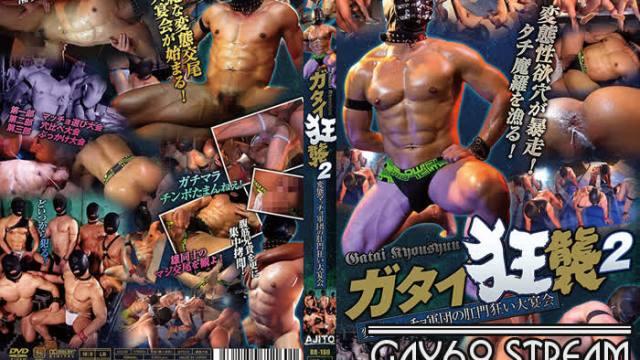 【BWB160】 ガタイ狂襲 2