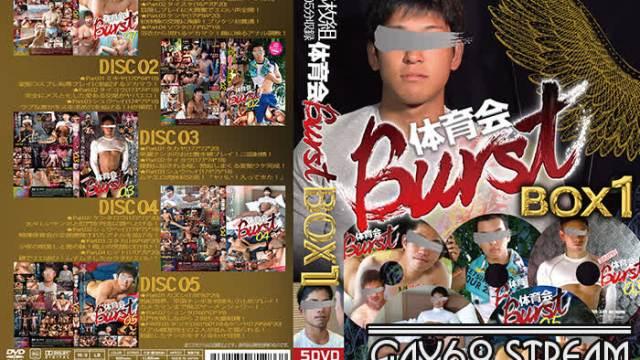 【BWB285_E】 体育会Burst BOX1