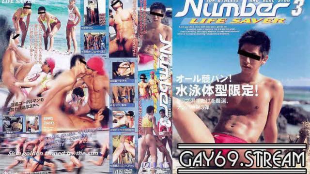 【CNMB003_B】 Number 3 LIFE SAVER