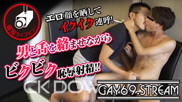 【HD】【CO-LV00010】 [面接ライブビュー]エロ顔を晒してイクイク連呼! 男と舌を絡ませながらビクビク恥辱射精!!