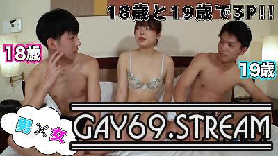 【HD】【GONA-060】 リア友☆19歳細マッチョ正統派イケメンと瑛○似18歳がホテルで生3P!