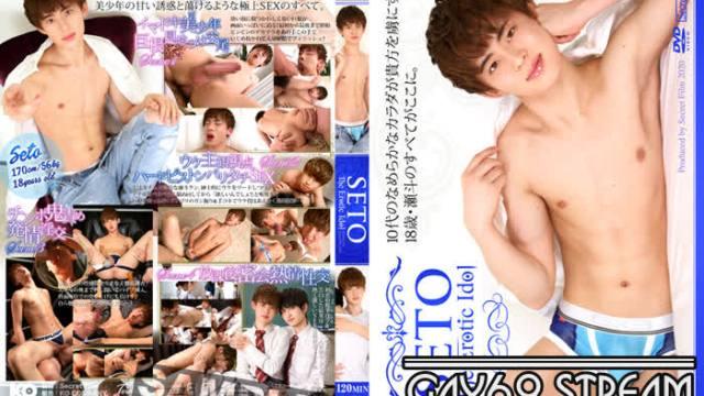 【KSF163】 SETO The Erotic Idol
