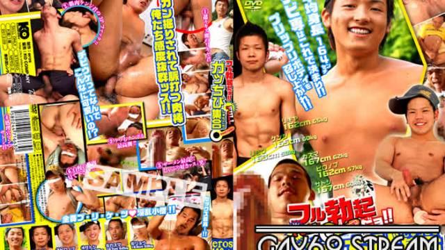 【KERO56】 フル勃起だヨ!!ガッちび集合