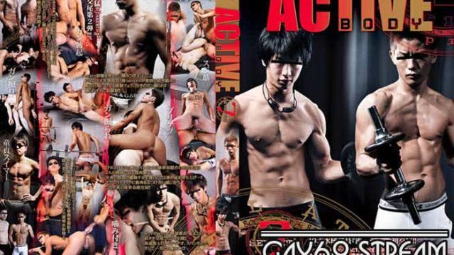 【COAT10121】 ACTIVE BODY 7
