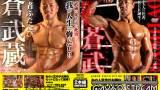 【HD】【KJO006_B】 JOKER VALUE SET 001