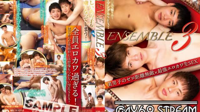 【HD】【KKE0184】 ENSEMBLE 3