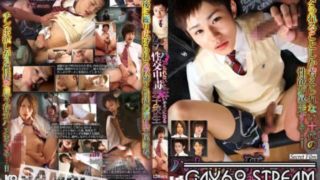 【KSF122】 ハメられないと狂いそうになる性交中毒男子校生
