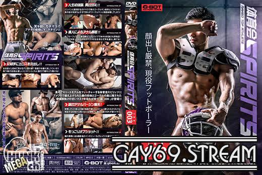 【BOT-0269】 【G-BOT 16:9】パッケージ販売:体育会SPIRITS 003 JOH