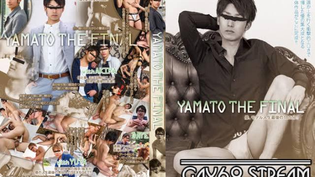 【COAT1098_B】 YAMATO THE FINAL