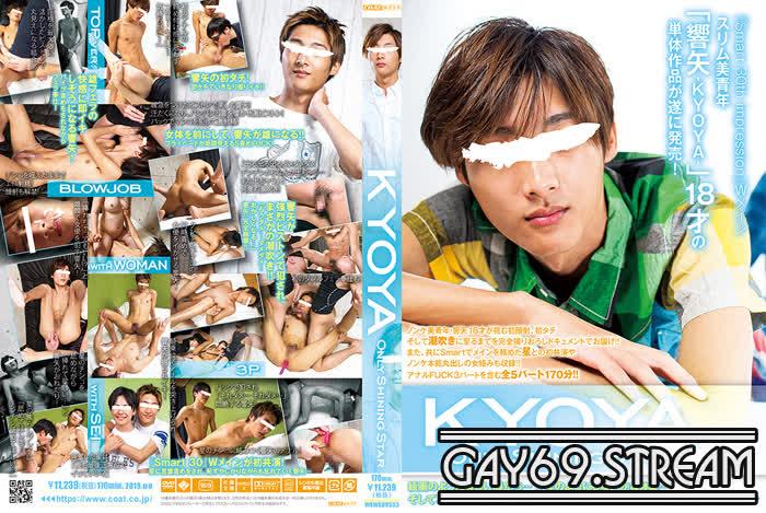 【COAT1359】 ONLY SHINING STAR KYOYA