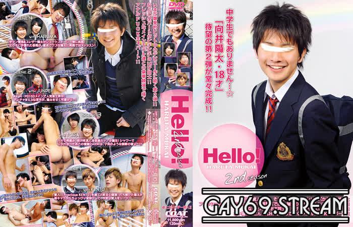 【COAT415】 Hello! 向井陽太 2nd