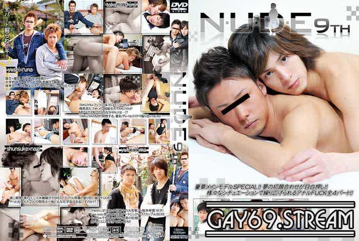 【COAT329】 NUDE 9th