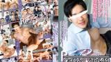 【COAT1558】 RE:BORN RYO