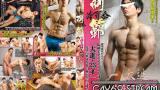 【HD】【COAT1563】 体育会制覇 「大進 -TAISHIN- 2」