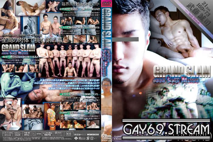 【HD】【COAT542】 GRAND SLAM #009 武藤誠司 SECOND ROUND