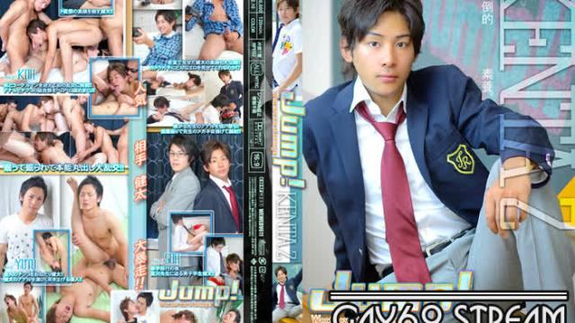 【HD】【COAT630】 Jump! KENTA 2