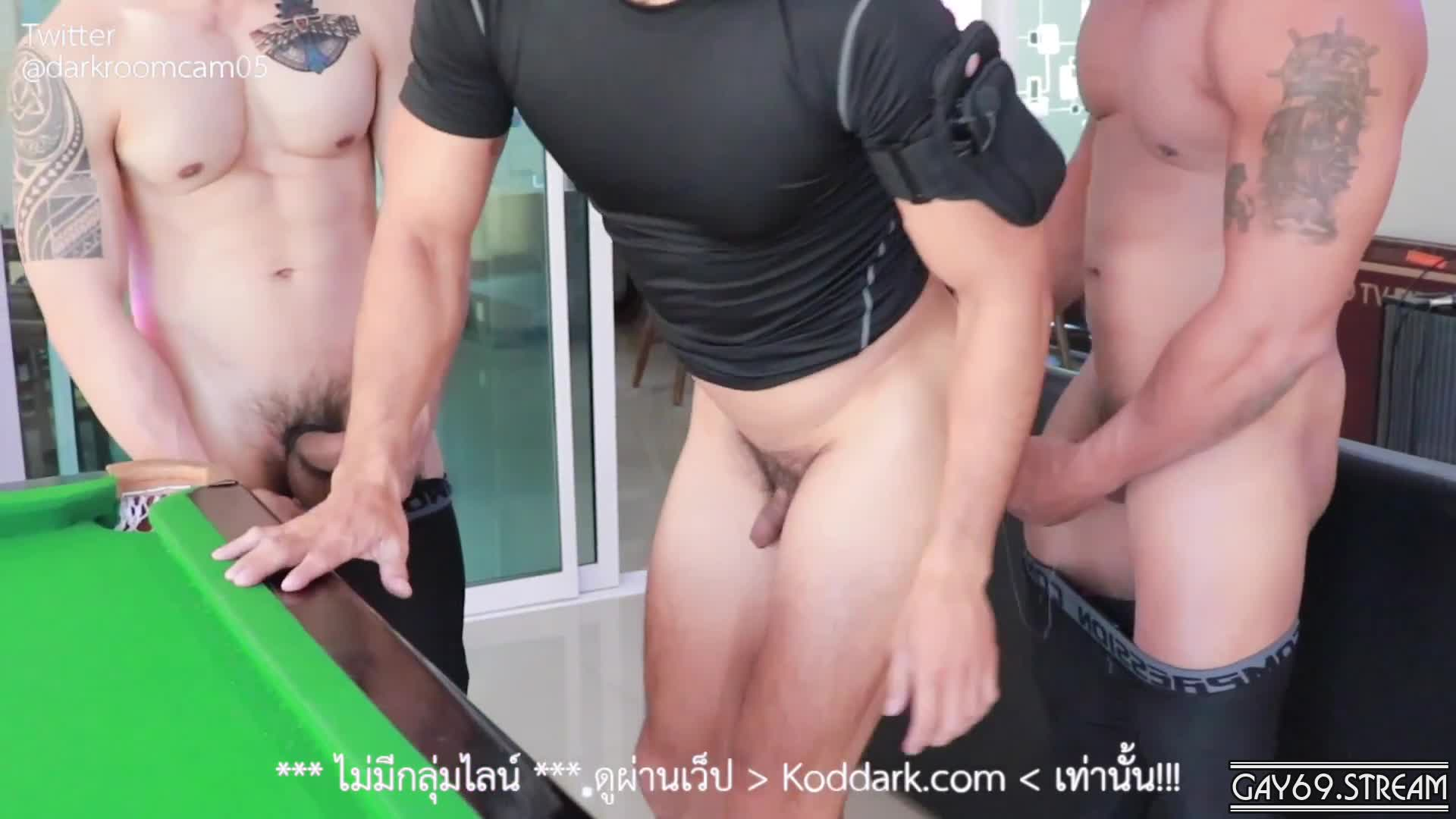 【HD】【OF】 Koddark 87_20210708