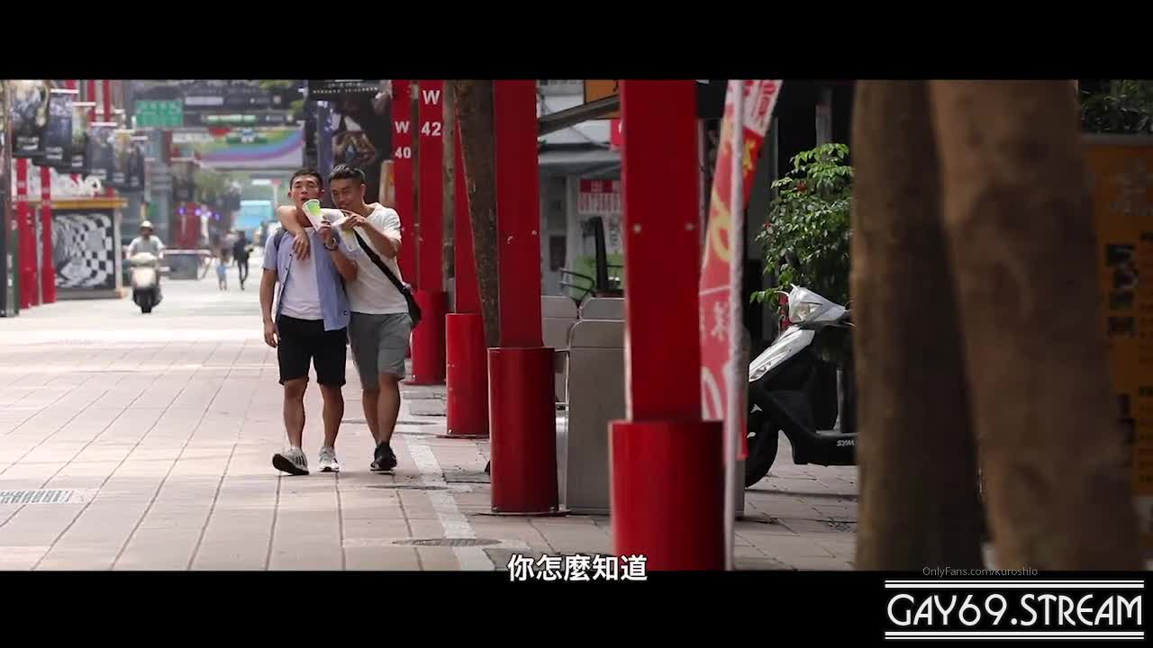 【HD】【OF】 Kuroshio 16_20210712