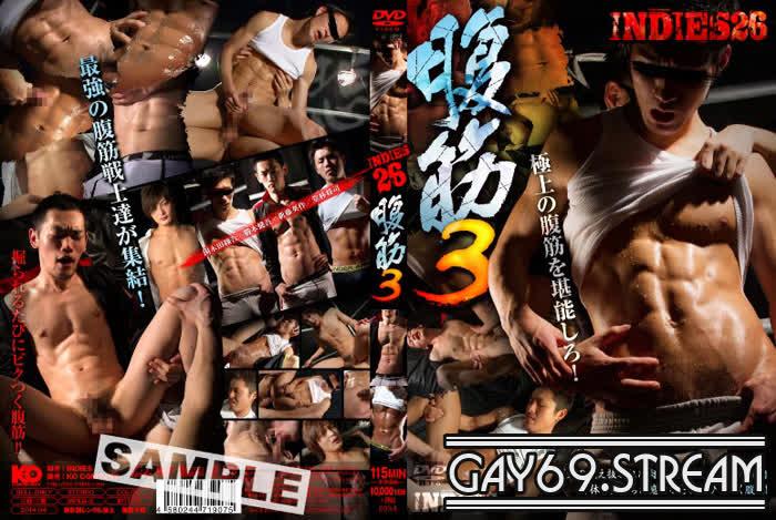 【KIND027】 INDIES 26 -腹筋3-