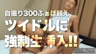 【HD】【1150681】 自撮り300ふぁぼ超えのツイドルに拒否られても強制生挿入!!